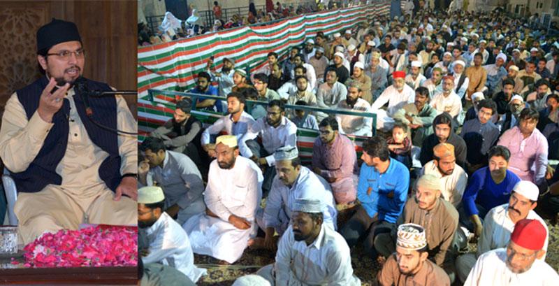 Unity, tolerance & inclusiveness important pillar of Islamic society: Dr. Hussain Mohi-ud-Din Qadri