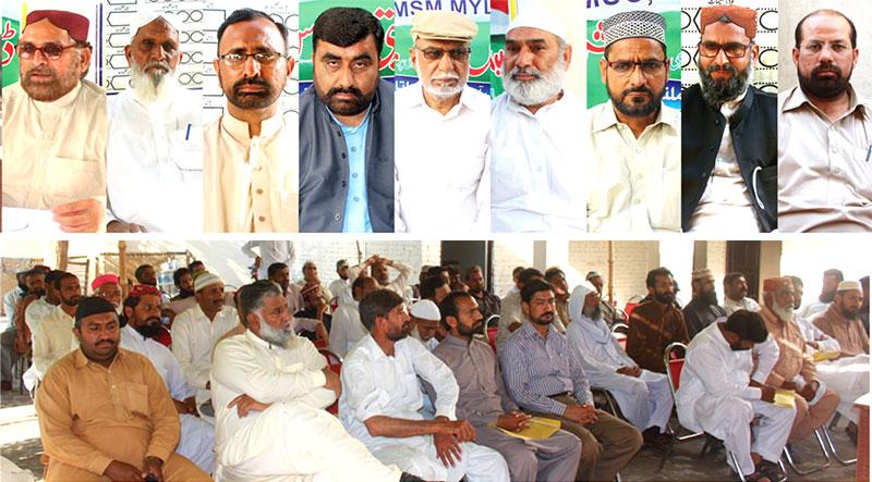 تحریک منہاج القرآن ملتان ڈویژن کا تنظیمی تربیتی کنونشن