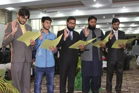 بزم منہاج کے سالانہ انتخابات میں ساجد عباسی صدر منتخب