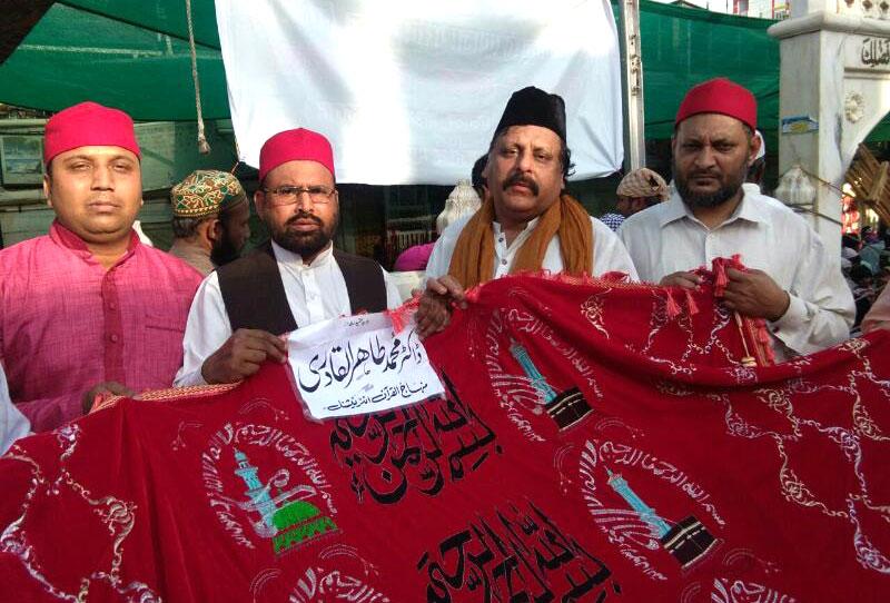 MQI delegates visit shrine of Moinuddin Chishti Ajmeri (R.A)