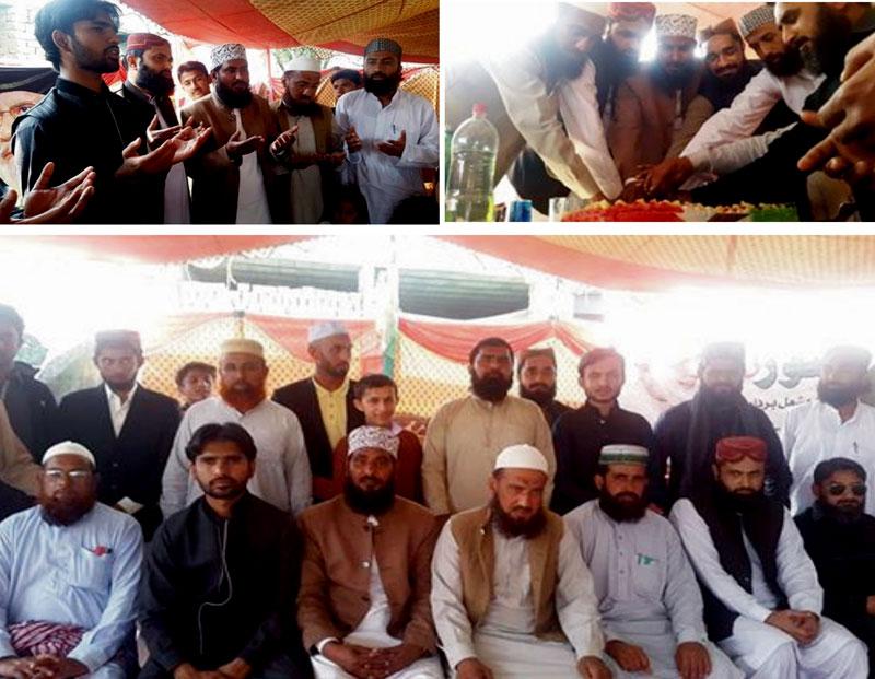 بہاولپور: تحریک منہاج القرآن کی قائد ڈے کی تقریب