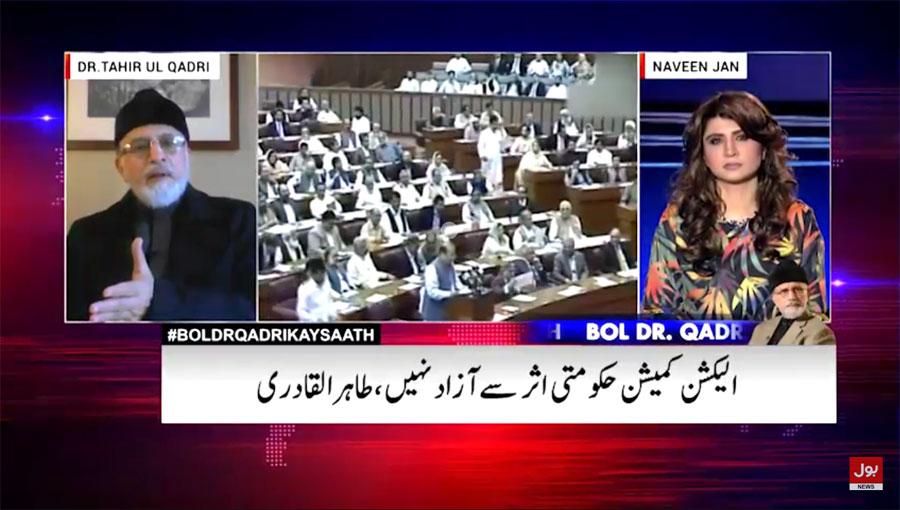 انٹرویو: ڈاکٹر طاہرالقادری، بول نیوز (بول ڈاکٹر قادری کے ساتھ) 18 مارچ 2017