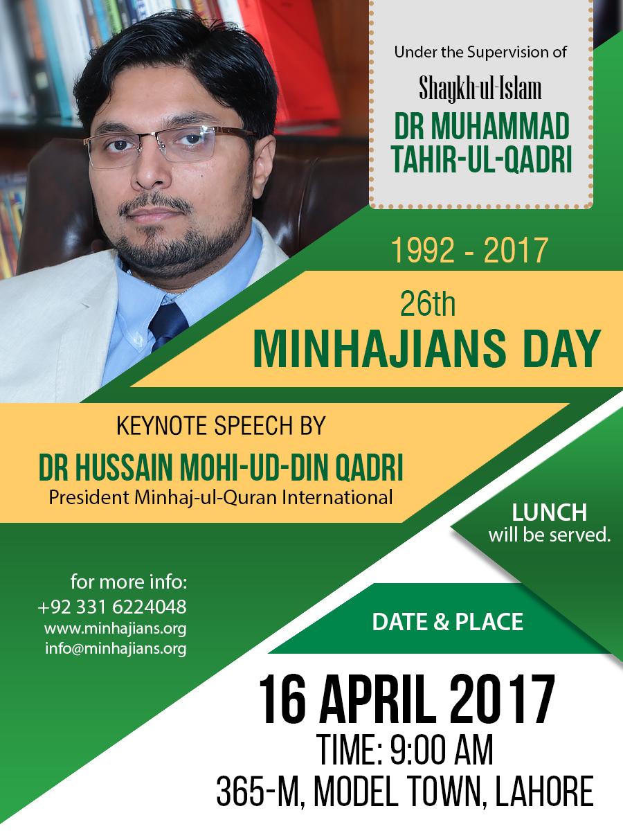 Lahore: Dr. Hussain Qadri to address 'Minhajians Parliament Meeting' on 16th April 2017