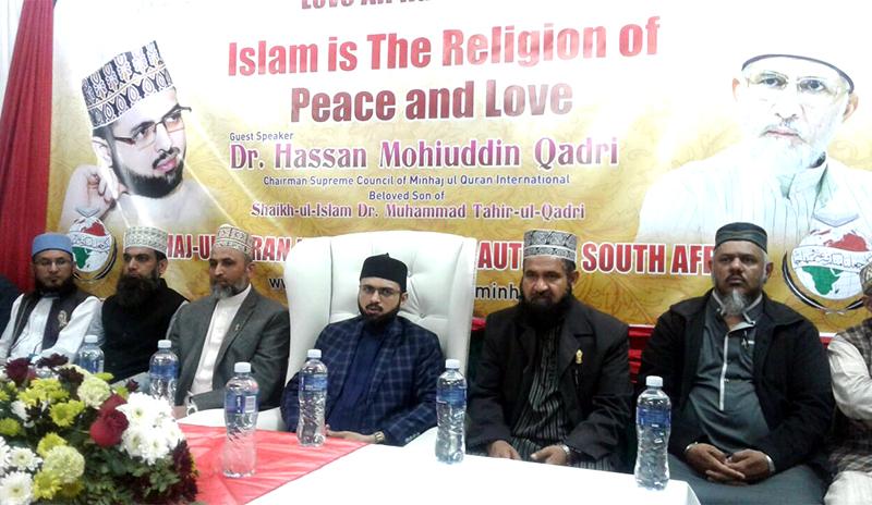 جنوبی افریقہ: ڈاکٹر حسن محی الدین قادری کا جوہانسبرگ میں 'امن کانفرنس' سے خطاب