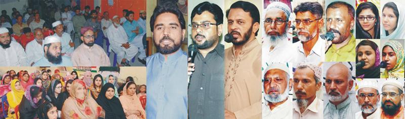 فیصل آباد: تحریک منہاج القرآن کا سیمینار 'فکر اقبال اور آج کا پاکستان'