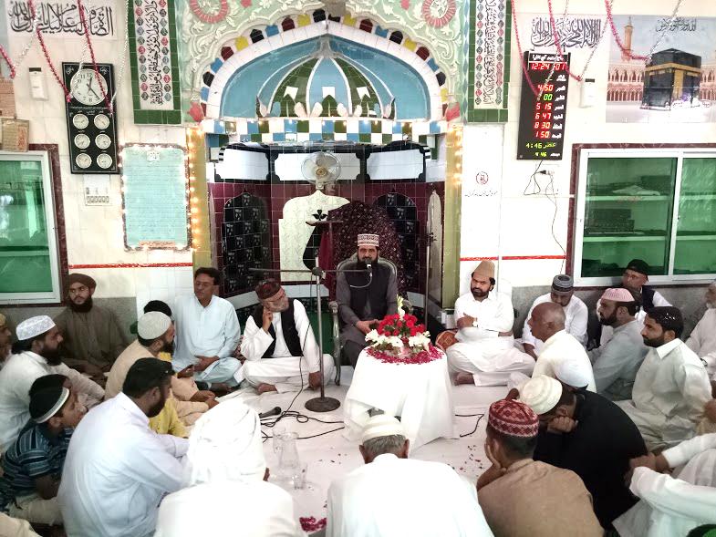 سرائے عالمگیر: منہاج القرآن ڈنمارک کے سابق صدر حافظ سجاد احمد کے والد کی رسم چہلم