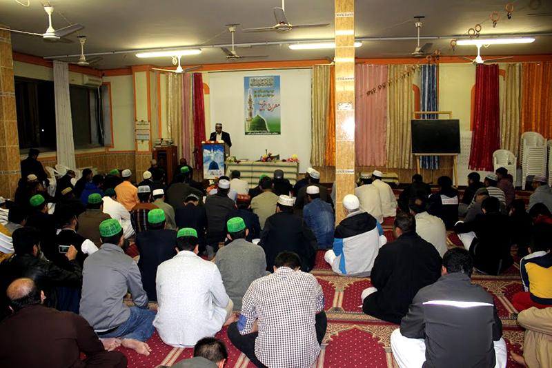 اٹلی: منہاج القرآن انٹرنیشنل کی کارپی میں معراج النبی ﷺ کانفرنس