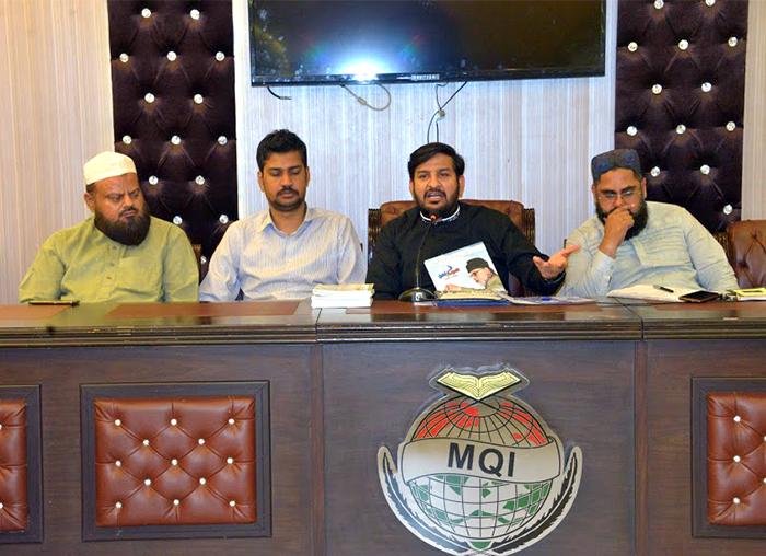 کالج آف شریعہ کے ایم فل کے طلبہ کی منہاج القرآن یوتھ لیگ کے صدر سے ملاقات