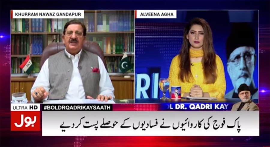 Khurram Nawaz Gandapur in program 'BOL Dr. Qadri Kay Saath' - 29th Apr 2017 | BOL News