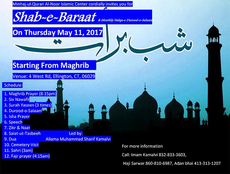 USA: MQI Al-Noor Islamic Centre to hold 'Mahfil e Shab e Barat'