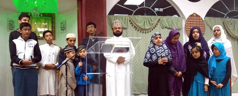 امریکہ: منہاج القرآن انٹرنیشنل Connecticut کے زیراہتمام معراج النبی ﷺ کانفرنس کا انعقاد