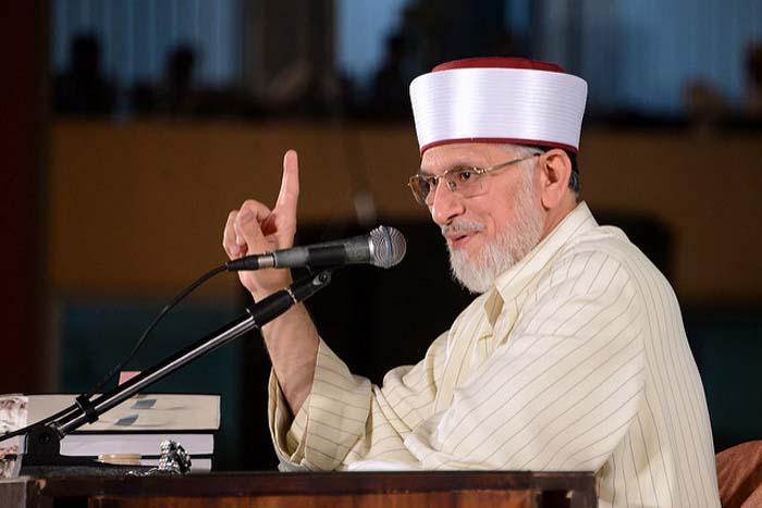 القرآن: قبولیتِ توبہ کی شرائط