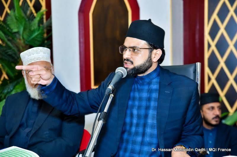 فرانس: ڈاکٹر حسن محی الدین قادری کا ورکرز کنونشن سے خطاب