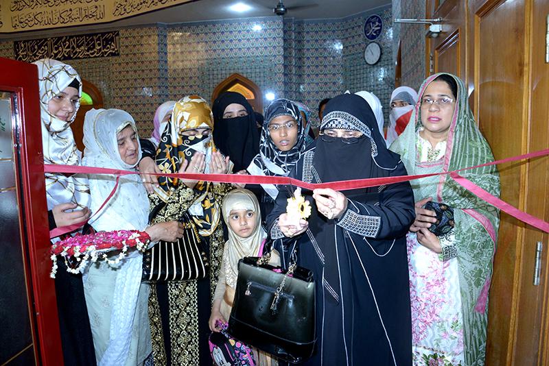 گوشہ درود برائے خواتین کی افتتاحی تقریب