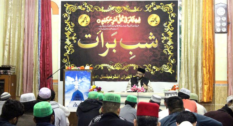 کارپی، اٹلی: منہاج القرآن انٹرنیشنل کے زیراہتمام محفل شب برات