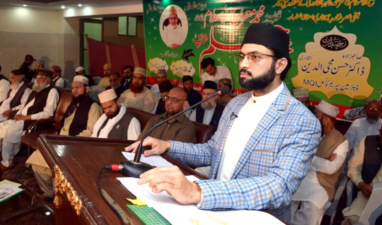 تحریک منہاج القرآن کا شیخ الحدیث علامہ محمد معراج الاسلام کی یاد میں تعزیتی ریفرنس