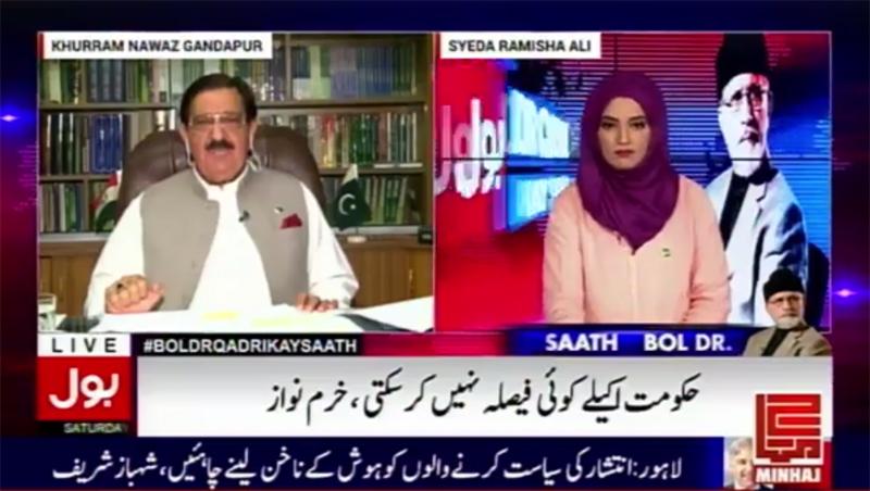 Khurram Nawaz Gandapur in program 'BOL Dr. Qadri Kay Saath' - 20 May 2017 | BOL News