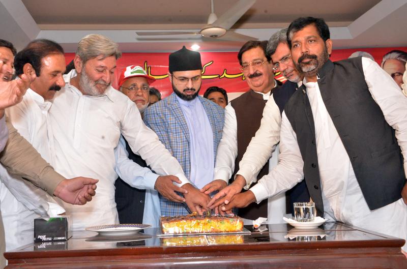 پاکستان عوامی تحریک کے 28 ویں یوم تاسیس کی تقریب