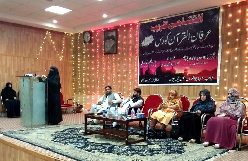 پشاور: منہاج القرآن ویمن لیگ کی خانہ فرہنگ میں عرفان القرآن کورس کی افتتاحی تقریب