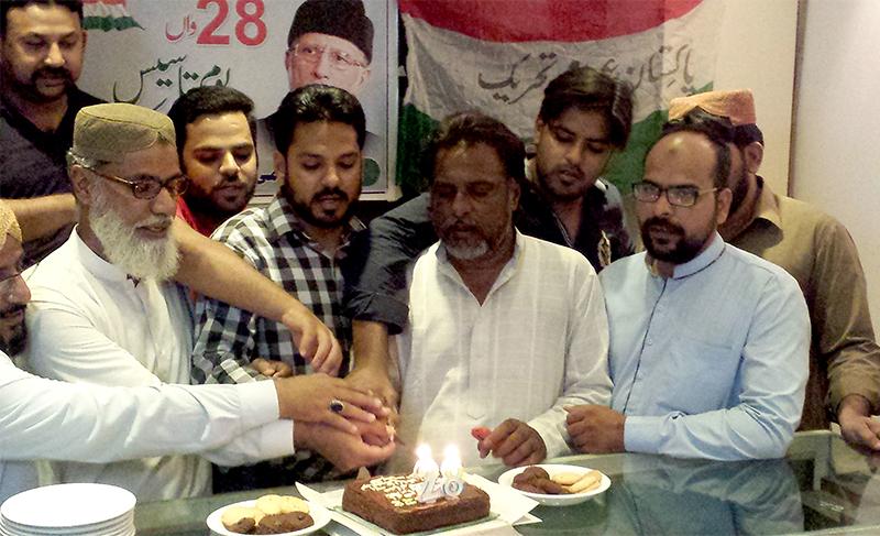 حیدرآباد: پاکستان عوامی تحریک کے 28ویں یوم تاسیس کی تقریب