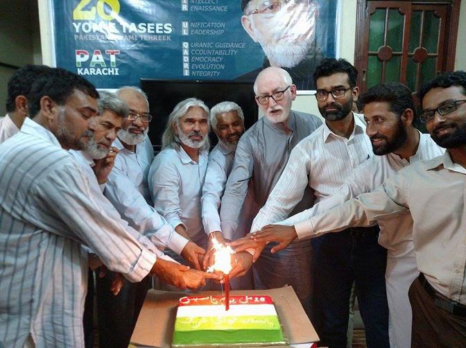 کراچی: پاکستان عوامی تحریک کے 28ویں یوم تاسیس کی تقریب