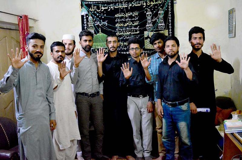 اسلام آباد: مصطفوی سٹوڈنٹس موومنٹ کا اجلاس