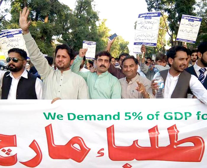 اسلام آباد: ایم ایس ایم کا حقوق طلباء مارچ