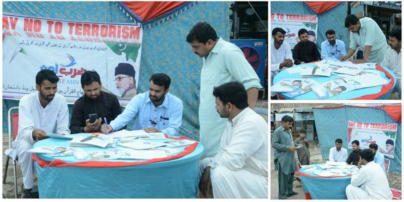 منہاج القرآن یوتھ لیگ کا جہلم اور پنڈدادنخان میں 'Say No To Terrorism' دستخطی کیمپ