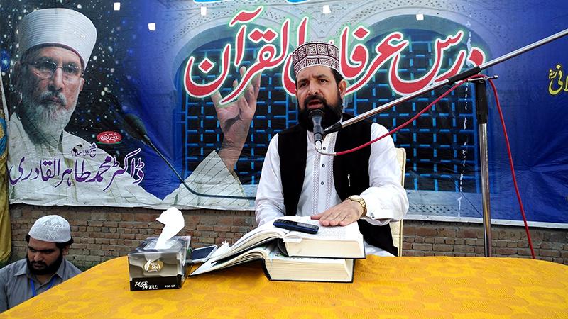 لودھراں: پانچ روزہ دروس عرفان القرآن کی پہلی نشست
