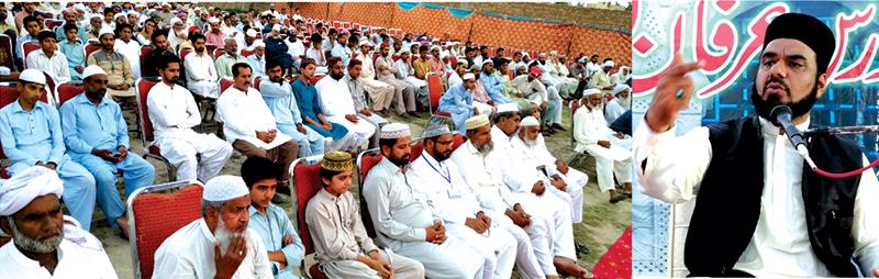 لودھراں: پانچ روزہ دروس عرفان القرآن کی چوتھی نشست
