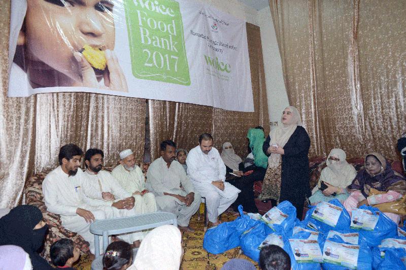 فیصل آباد: منہاج القرآن ویمن لیگ کے تحت مستحق خاندانوں میں راشن تقسیم کرنے کی تقریب