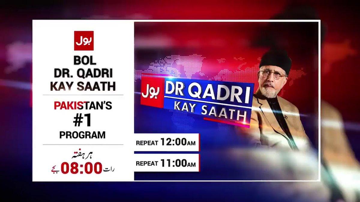 Watch program 'BOL Dr Qadri Kay Saath' on BOL News - Every Saturday