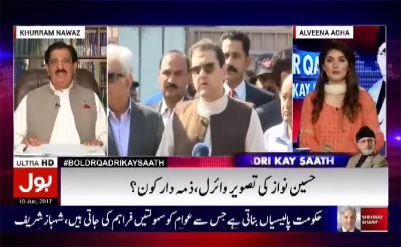 Khurram Nawaz Gandapur in 'BOL Dr. Qadri Kay Saath' - 10th June 2017 | BOL News