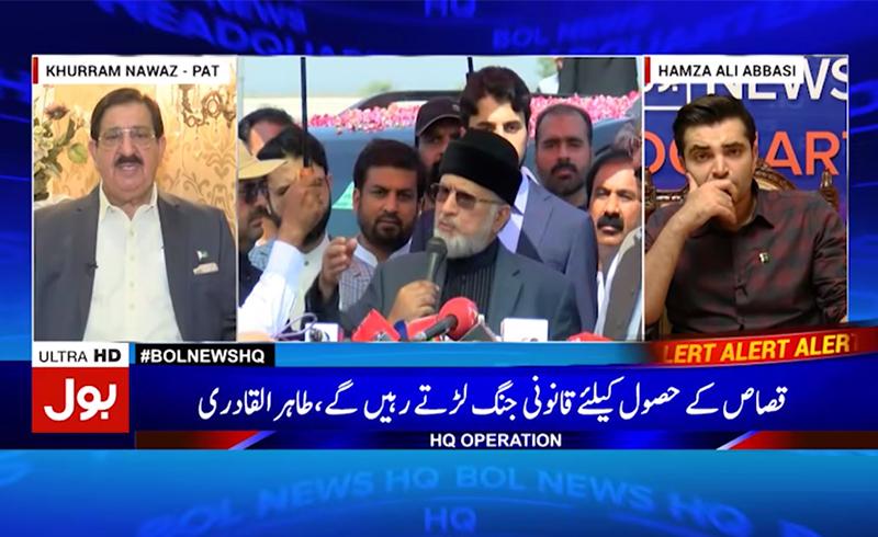 Khurram Nawaz Gandapur in BOL News Headquarters with Hamza Ali Abbasi (Panama JIT is election cell of PML-N) - 11th June 2017