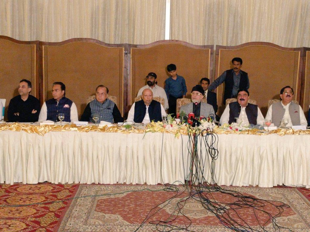 ڈاکٹر طاہرالقادری کا اپوزیشن جماعتوں کے رہنماؤں کے اعزاز میں افطار ڈنر
