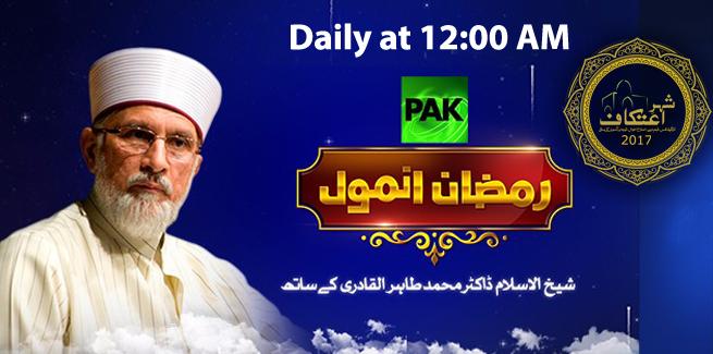 Schedule: 'PAK Ramazan Anmol' Transmission from MQI Itikaf City