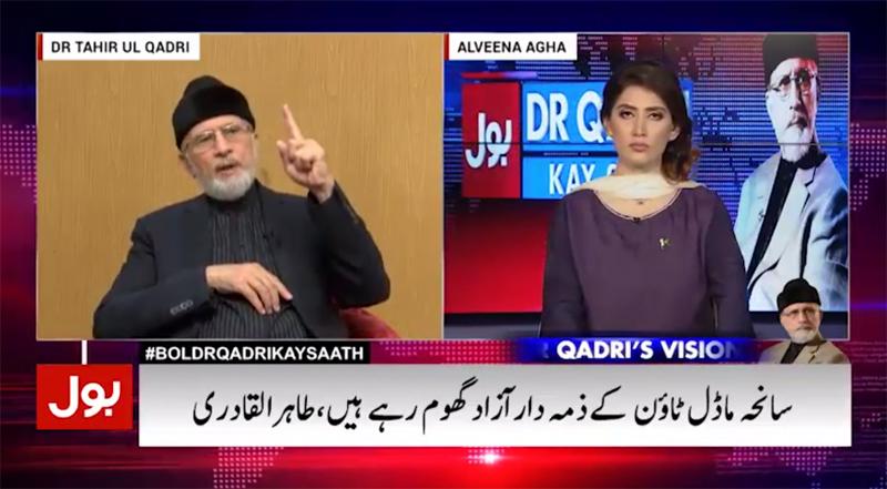 BOL Dr. Qadri Kay Saath - 17th June 2017 | BOL News