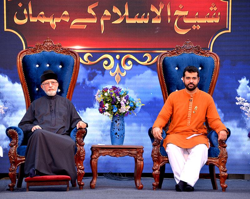 انسانیت کو فائدہ دینا زندگی کا ماحاصل ہے۔ پاک نیوز افطار ٹرانسمیشن میں ڈاکٹر طاہرالقادری کی گفتگو