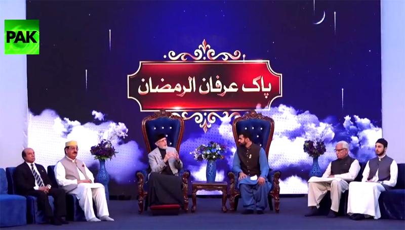 PAK Irfan-ul-Ramazan 'Ramazan Anmol with Dr Tahir-ul-Qadri' - Pak News