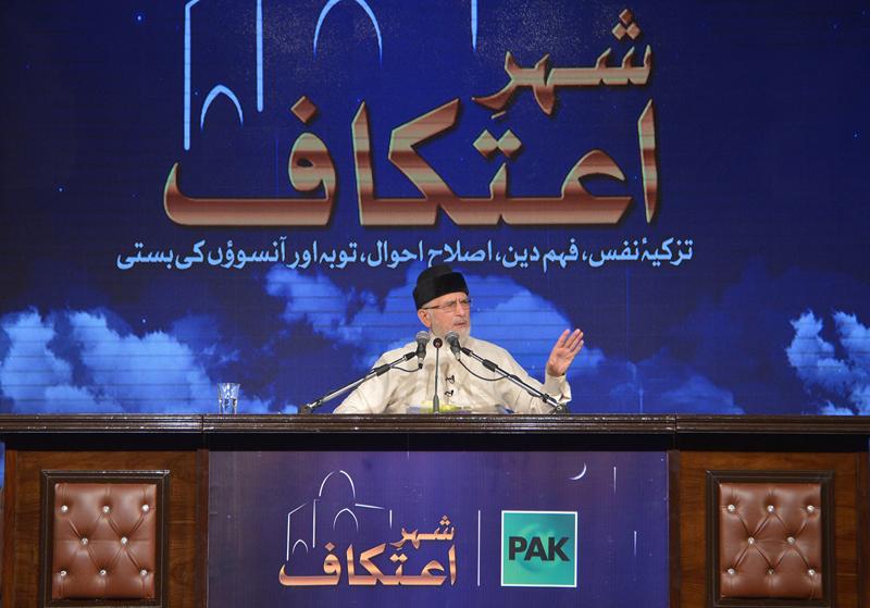 Itikaf 2017: Akhlaq-e-Hasana [Akhlaq-e-Hasana Wilayat ki Asl hy] by Shaykh-ul-Islam Dr Muhammad Tahir-ul-Qadri
