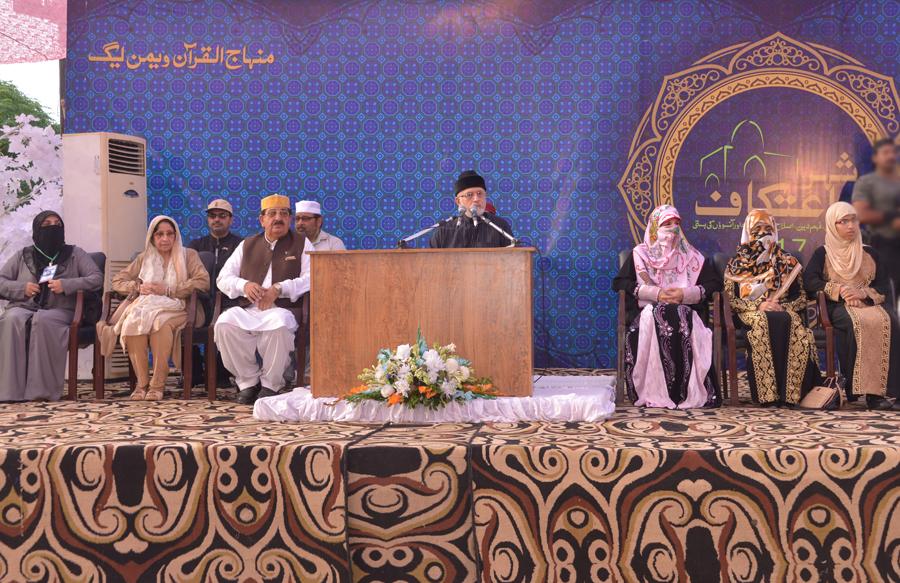 Dr Tahir-ul-Qadri addresses Women Itikaf 'Sabr, Shukr, Dawat aur Rafaqat'