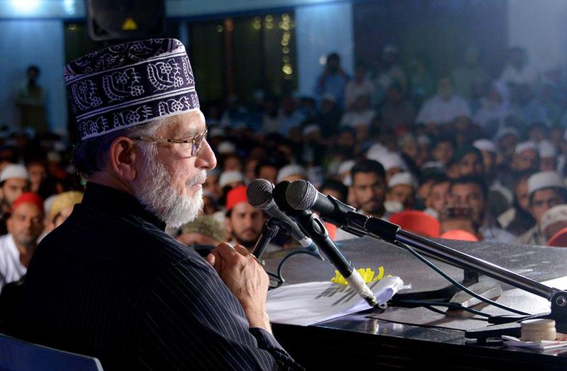 دین کا خلاصہ اخلاق حسنہ ہے۔ ڈاکٹر محمد طاہرالقادری