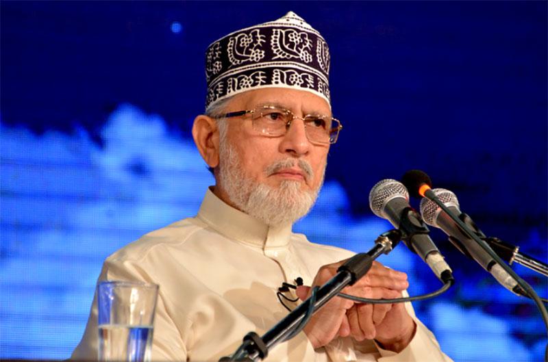 رفاقت بندوں کو جنت کے ایک درجہ میں جمع کر دے گی، ڈاکٹر محمد طاہرالقادری