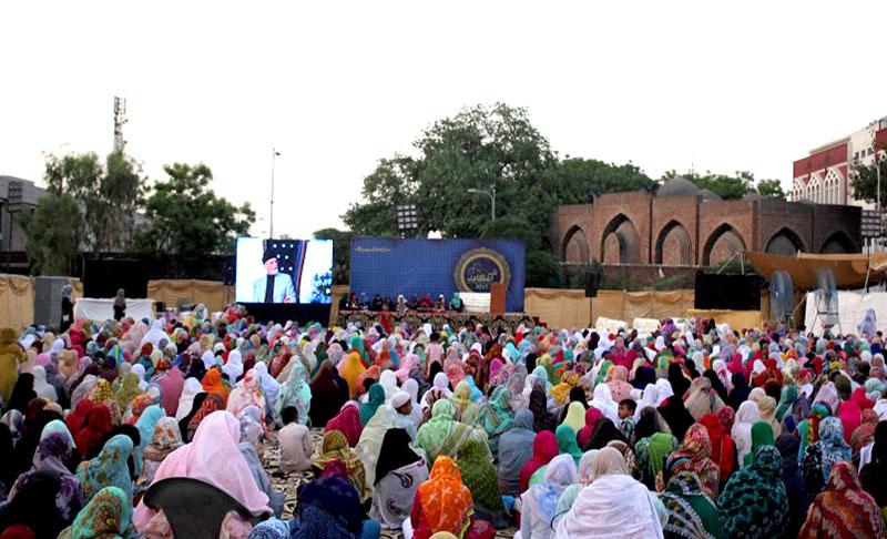 منہاج القرآن کا خواتین شہر اعتکاف