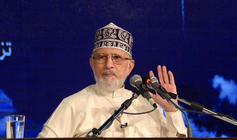 Itikaf 2017: Akhlaq-e-Hasana [Husn e Kalam (Adb e Guftgu)] by Shaykh-ul-Islam Dr Muhammad Tahir-ul-Qadri