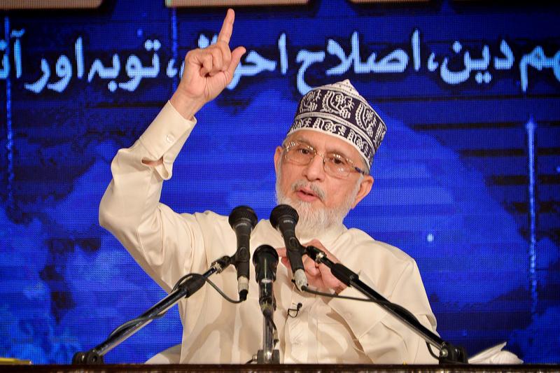 Itikaf 2017: Akhlaq-e-Hasana [Al-Hubbu Fillah (Sangat aur Rafaqat ky Samraat)] by Shaykh-ul-Islam Dr Muhammad Tahir-ul-Qadri