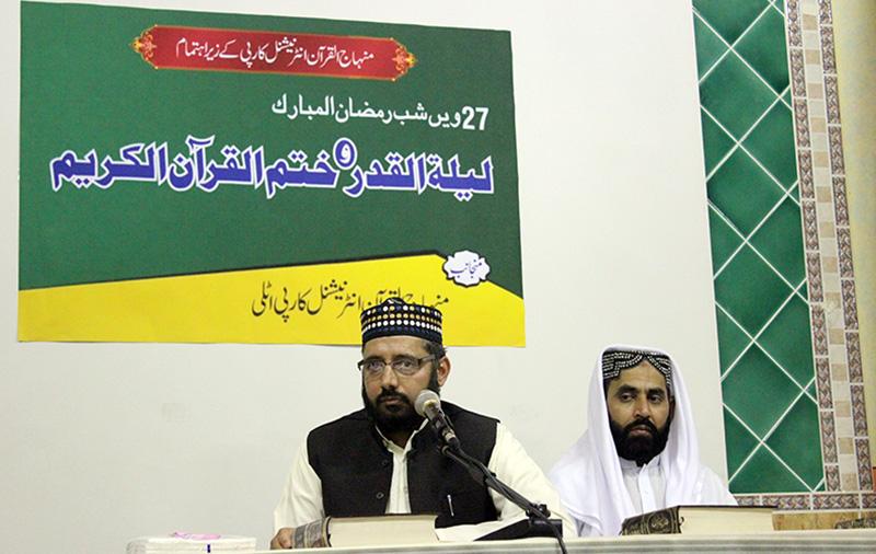اٹلی: منہاج القرآن اسلامک سینٹر کارپی میں لیلۃ القدر کا روحانی اجتماع