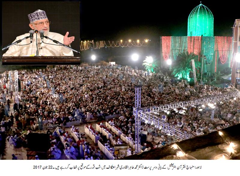 Manifesto of humanity's survival revealed on Night of Power: Dr. Tahir-ul-Qadri
