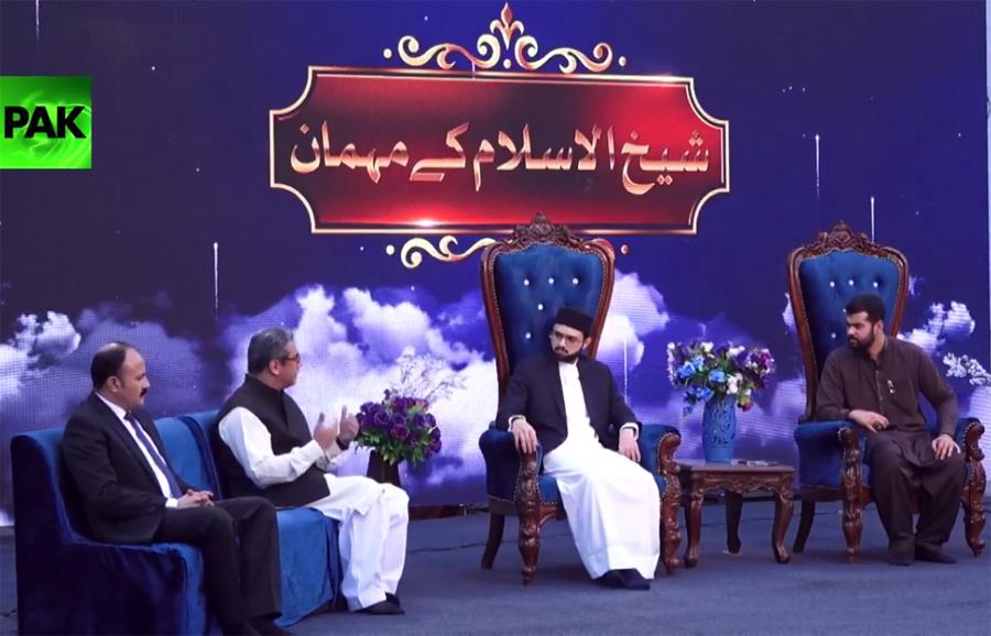 PAK Ramazan Anmol 'Irfan-ul-Ramazan' & 'Shaykh-ul-Islam Kay Mehman' 23 June 2017 | Pak News
