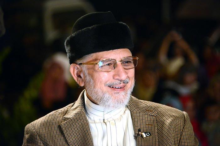 دعا ہے اللہ پاکستان کو امن، خوشحالی کا گہوارہ بنائے: ڈاکٹر طاہرالقادری